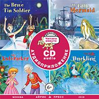 Сборник сказок. Читаем вместе. Уровень 3 (бордовый). CD (в коробке)