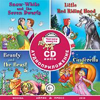 Сборник сказок. Читаем вместе. Уровень 3 (красный). CD (в коробке)