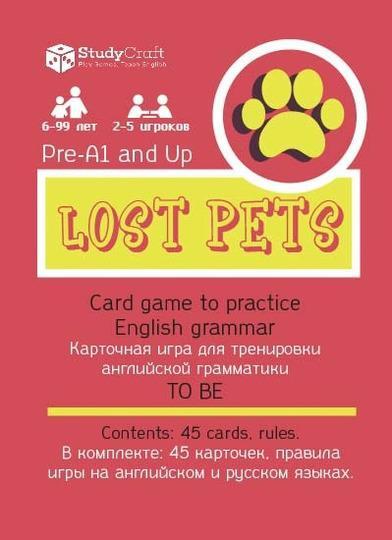 Elena Peresada, Irina Mudritsyna Lost pets