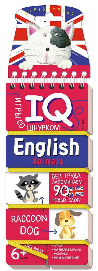 Игры со шнурком. English. Животные ( Animals)