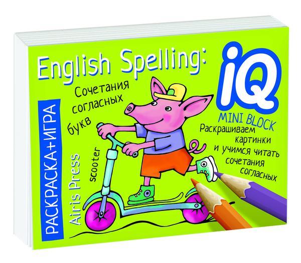 Раскраска-игра (мини). English. Сочетания согласных букв