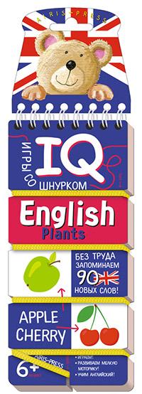 Игры со шнурком . English.. Растения (Plants)